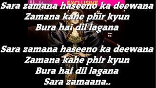 Haseeno Ka Deewana   Kaabil   Hrithik Roshan (  Lyrics song)2016 -T-Series