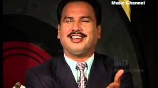 Mumtaz Lashari - Hale Aa Hale Aa Ba Tre Dam Gadh Guzariyo
