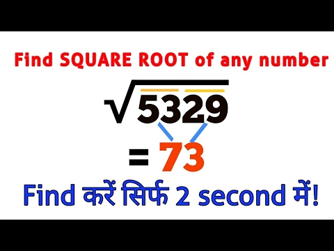 Find square root of any number || shortcut and tricks for perfect square number.