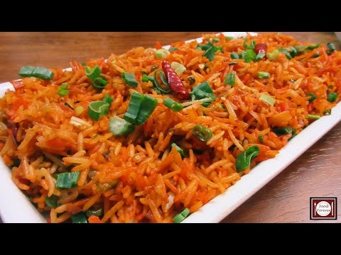 Schezwan Fried Rice Recipe in Hindi | शेजवान फ्राइड राइस | Schezwan Fried Rice | Chinese Fried Rice