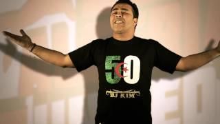 DJ KIM  - 123 ALGERIA UNITED feat ZAHOUANIA, KHALASS & KADER JAPONAIS
