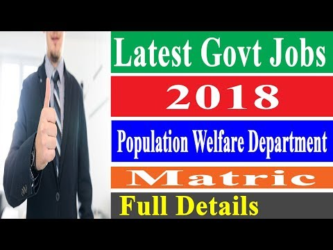 Latest Government Jobs 2018 - Government Jobs in Pakistan 2018 - Latest Jobs in KPK 2018