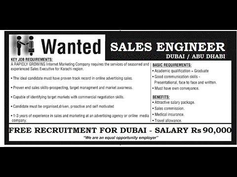 JOBS IN DUBAI | SALES & MARKETING | Rs 90000 | FREE RECRUITMENT | DUBAI LATEST JOB 2018