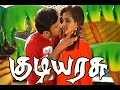 Kudiyarasu | Vignesh, Suguna | Tamil Full Movie