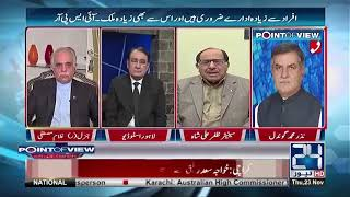 Senator Zafar Ali Shah give explanation of Major General Asif Ghafoor statement