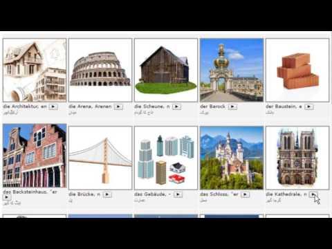 German Language Learn Fast-Vocabulary with Photo/Urdu فن تعمیر - Architektur
