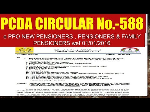 PCDA CIRCULAR No.-588 (e-PPO PENSIONERS & FAM PENSIONERS)