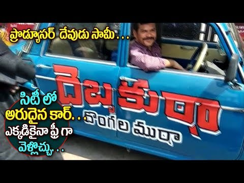 Debbaku Tha Dongala Mutha Movie Special Promotions on Hyderabad Roads ll Free Rides ll Mahesh Kathi