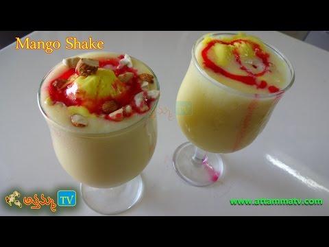 Mango Milkshake Recipe (మాంగో మిల్క్ షేక్) (Mango Recipes) in Telugu by :: Attamma TV ::