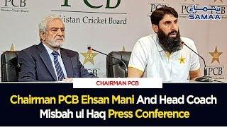Misbah-ul-Haq and Ehsan Mani Press conference | SAMAA TV | 13 September 2019