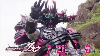 Download Kamen Rider Zi-O- Episode 44 PREVIEW (English Subs) Video