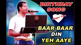 Happy Birthday & Baar Baar Din Yeh Aaye | By Tarachand Sahu | Mohan S Singer |