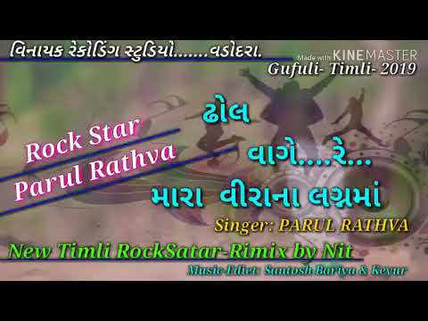 Xxx Mp4 RockStar Parul Rathva Rimix By Nit 3gp Sex