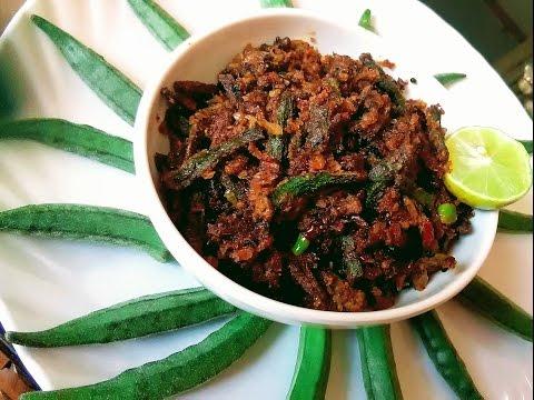 भिन्डी बनाने की विधि-Crispy Masala Bhindi-Kurkuri Bhindi Recipe-Bhindi Masala Recipe In Hindi-Bhindi