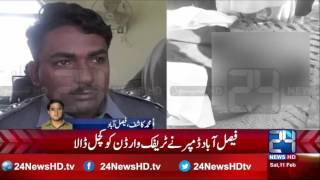 Dumper had crushed the traffic warden in Faisalabad
