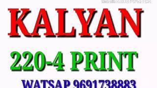 kalyan 220 patti Videos - 9tube tv