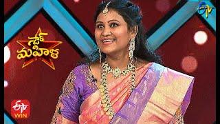 Ammadu Lets Do Kummudu   Star Mahila   18th March 2021   ETV Telugu