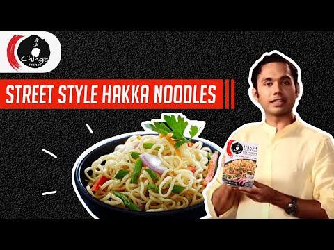 Veg Hakka Noodles | Restaurant Style Noodles by Chef Saransh  | Veg Chowmein