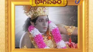 Sri Bhagavatam | 20th July 2017 | Latest Promo