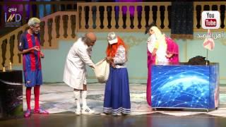 مسرحية #فانتازيا - احمد التمار وسعاد الحسيني - أغراض الجنطة
