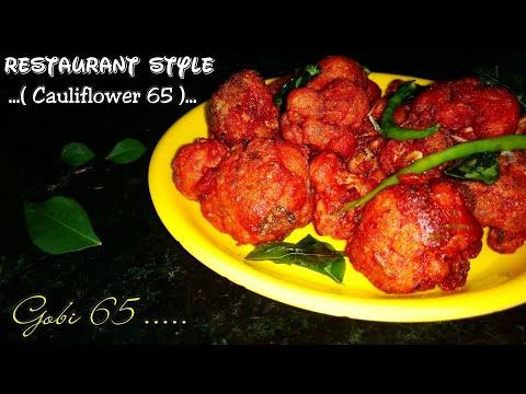 Restaurant Style Cauliflower 65 | Gobi 65 |Crispy Gobi 65 |