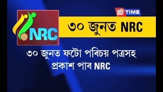 NRC release dates will not be extended beyond 30th June: Supreme Court