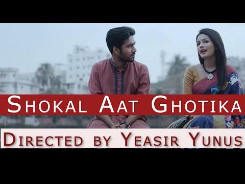 Xxx Mp4 Agamir Nirmata Top 10 Shokal Aat Ghotika Directed By Yeasir Yunus 3gp Sex