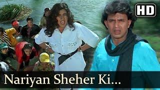 Naariyaan Shahar Ki- Amrita Singh - Mithun - Charanon Ki Saugandh - Bollywood Songs - Alka Yagnik