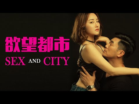 Xxx Mp4 Full Movie Sex And The City Eng Sub 欲望都市 Romance Drama 爱情剧情 1080P 3gp Sex