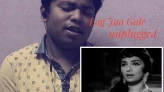 Lag Jaa Gale unplugged cover  Lata Mangeshkar  Woh Kaun Thi