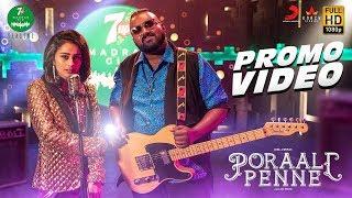 7UP Madras Gig - Season 2 - Poraali Penne Song Promo | Keba Jeremiah, Pragathi, Deepti Reddy