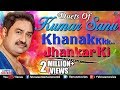 Duets Of Kumar Sanu Khanak Jhankar Ki 90 S Best Romantic Songs Audio Jukebox Jhankar Beats mp3
