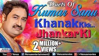 Duets Of Kumar Sanu : Khanak Jhankar Ki | 90