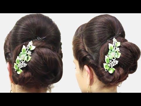 How to do Bridal Bun Hair style for long hair 2018 || Simple Hair style Tutorial 2018