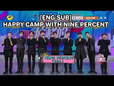 [FULL ENG SUB] Happy Camp with Nine Percent
