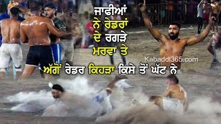 #491 Best Match   Malupur VS Jandian   Malupur (Shahkot) Kabaddi Tournament 06 June 2019