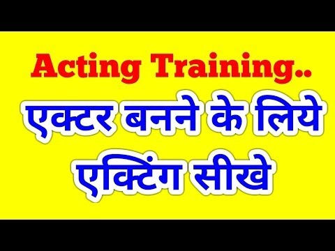 Auditions: About Upcoming Acting Workshop • Learn Acting & Earn Money • Delhi Acting Workshop |