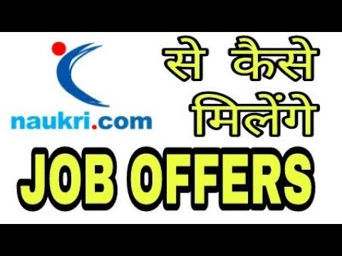 How To Get Good Interview Calls and Job Offers From Naukri.Com | By Naman Sharma