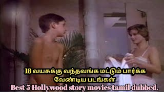 18+ Boyfriend Dating Hollywood Tamil Dubbed movies collection