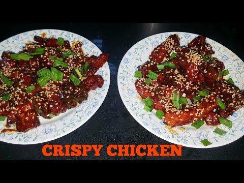 Chinese Crispy Chicken Recipe|Chinese Crispy Chicken|Restaurant Style Chinese Crispy Chicken  Recipe