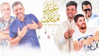 EID MUBARAK 2019- Best Anachids 100 % Douf