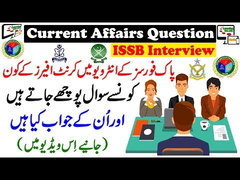 General Knowledge and Pak Current Affairs Questions & Answers Mostly Asked During ISSB Interview