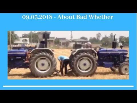 Bhola Shola Vlog 09.05.2018 - About Bad Whether