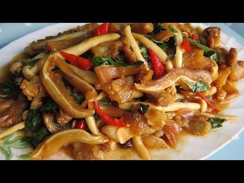 Fried Pig's Ear Delicious  Recipe (ឆាជូរអែមត្រចៀកជ្រូក) / Khmer Cooking Style