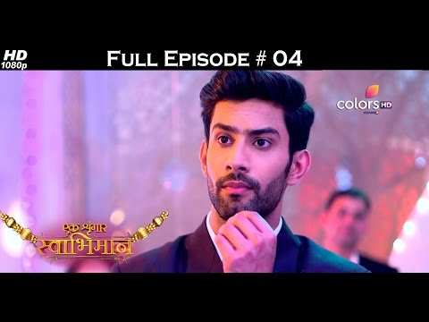 Ek Shringaar Swabhimaan - 22nd December 2016 - एक श्रृंगार स्वाभिमान - Full Episode (HD)