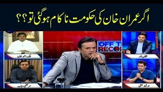 Off The Record | Kashif Abbasi | ARYNews | 1 May 2019