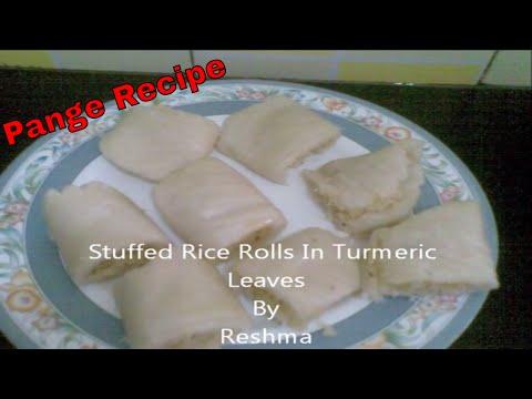 Stuffed Rice Rolls In Turmeric Leaves (Potalyo) | Pange Recipe | Patholi Recipe