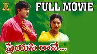 Preyasi Raave Full Movie   Srikanth   Raasi   Sanghavi   Ramanaidu   Suresh Productions