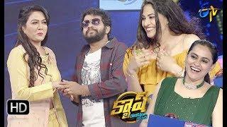Cash | HyperAadi,Anchor Meghana,Anchor Geetha,Actress Hema | 16th November 2019 | Latest Promo|ETV
