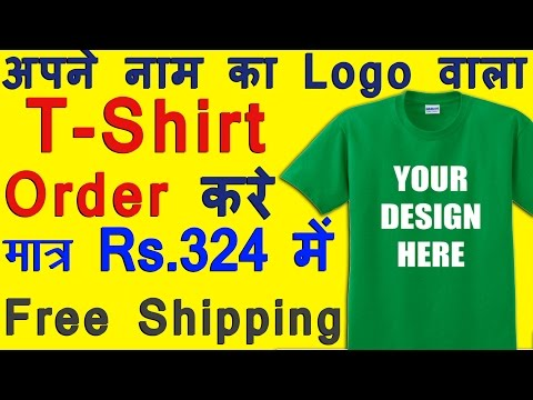 HOW TO PRINT LOGO ON T-SHIRT (Order Now)